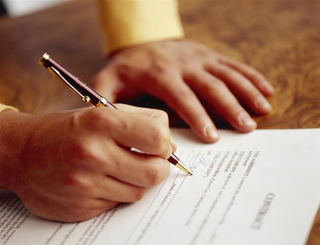 法律对你在试用期权益的保护有哪些?