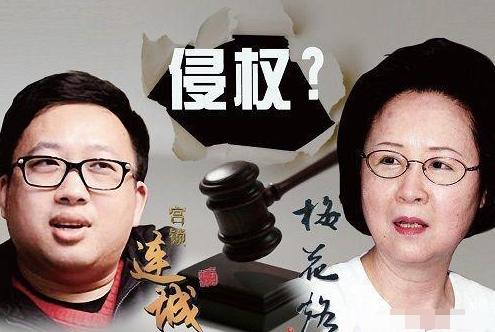 《梅花烙》著作权维权案终审落幕,琼瑶胜诉