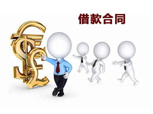 如何定制一份担保借款合同