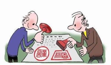 合同签订之后,当事双方都应按照合同履行义务