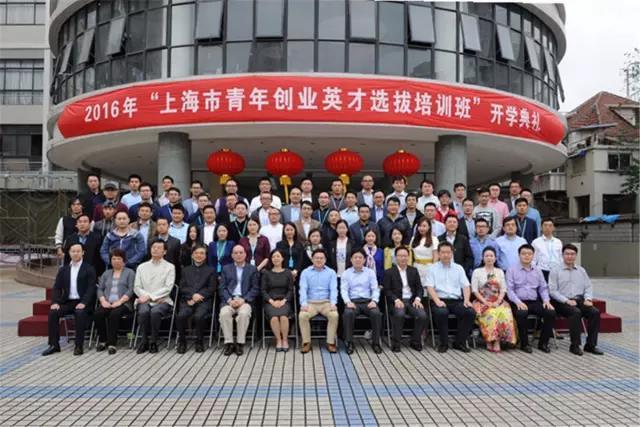 点击律CEO钟康博士,入选2016年上海市青年创业英才