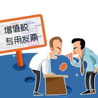增值稅發票在【買賣合同糾紛】中的證明力之分析